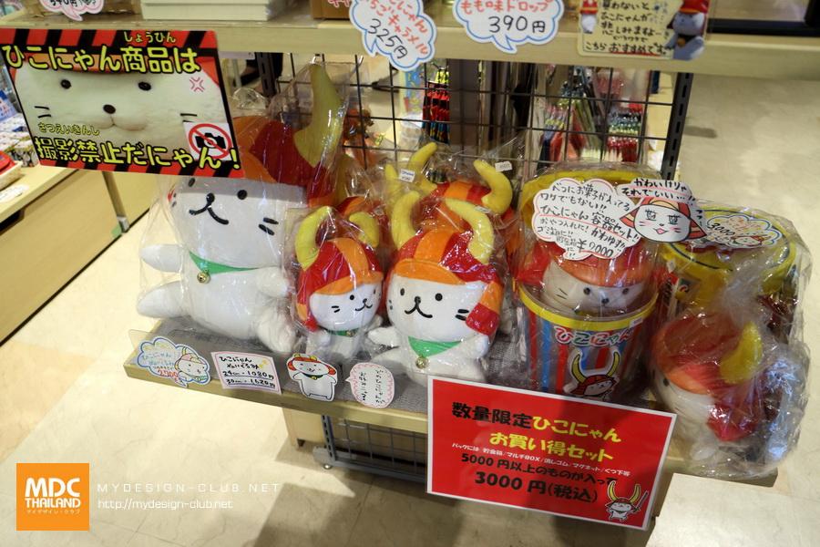 Japan2015-30-Jun-435