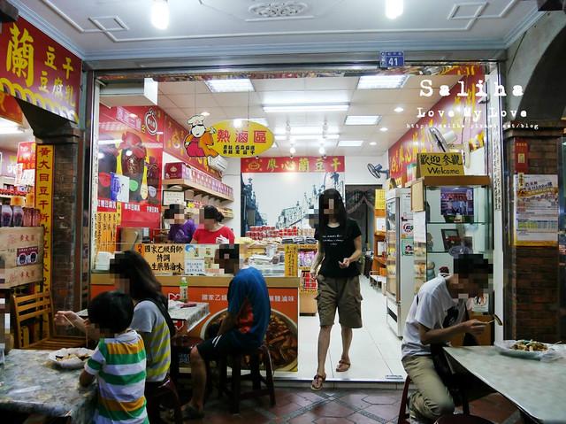 桃園景點大溪老街小吃豆干 (4)