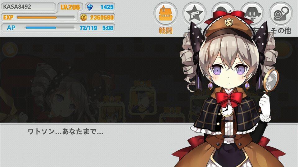 探偵少女_25