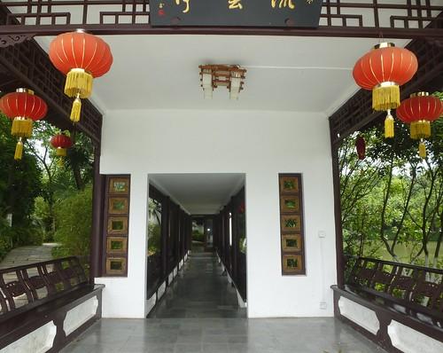 CH-Hefei -Bao Park (14)