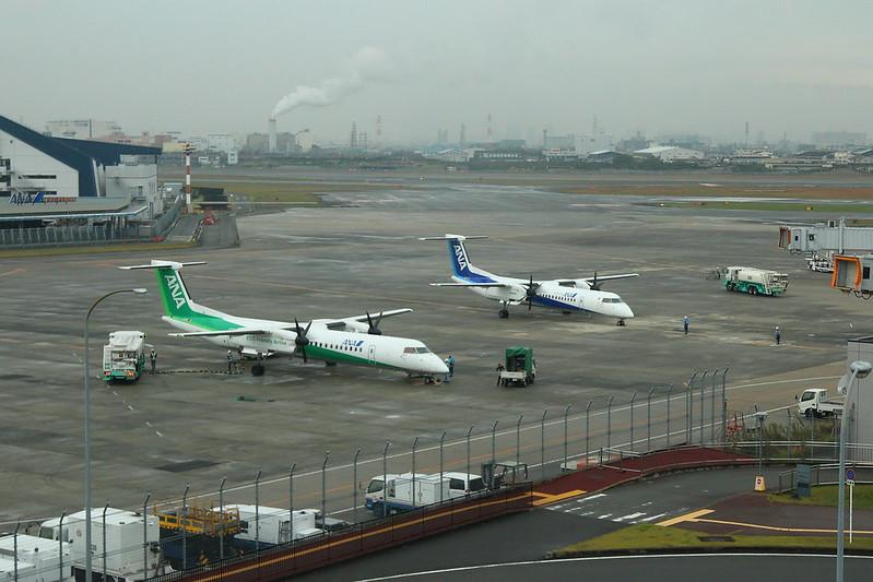 Osaka  International Airport / ITM