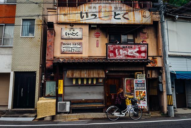 Onomichi_22