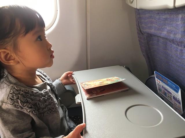 隨身攜帶超方便,放在上飛機的隨身行李也不覺得負擔@麥當勞X格林文化=立體迷你繪本