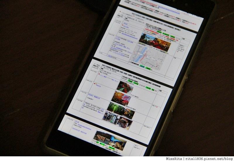 超能量智慧旅遊服務 日本上網 日本上網推薦 日本WiFi行動上網吃到飽 超能量wiup 日本行動上網 wiup4G 超能量wifi評價 日本wifi超能量 超能量WI-UP LTE 4G 日本上網教學47