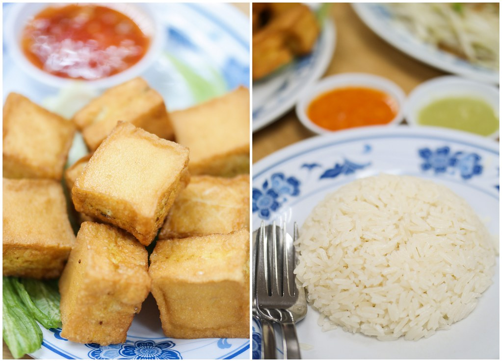 kampong chicken tofu and rice