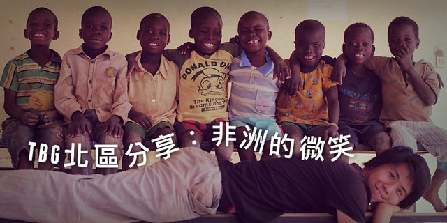 小黑人的微笑04