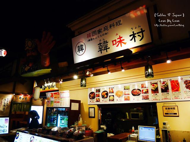 大江戶溫泉物語餐廳美食街吃飯 (36)