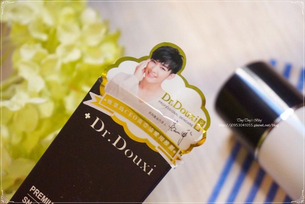 Dr.Douxi 朵璽蝸牛 (5)