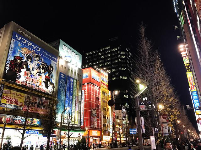 Akihabara Billboards