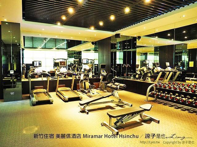 新竹住宿 美麗信酒店 Miramar Hotel Hsinchu 47