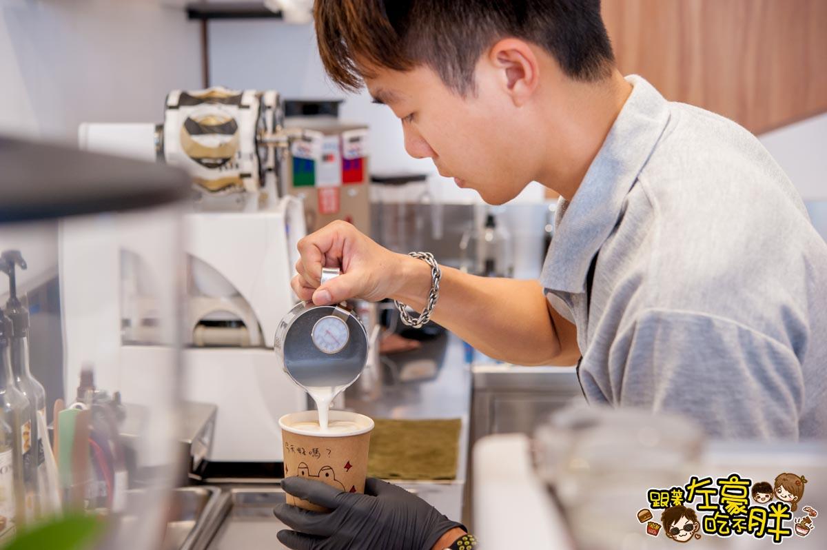 92度半咖啡(德祥店)-49