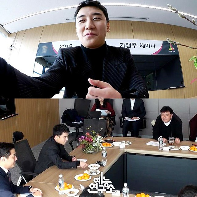 BIGBANG via MBC_entertain - 2018-03-16  (details see below)