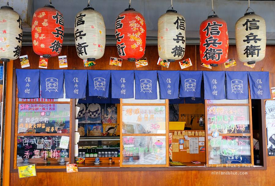 信兵衛 手作丼飯壽司。06