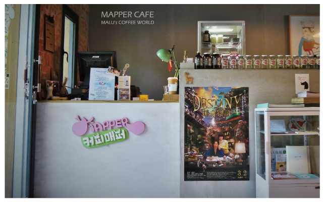 mappercafe-27