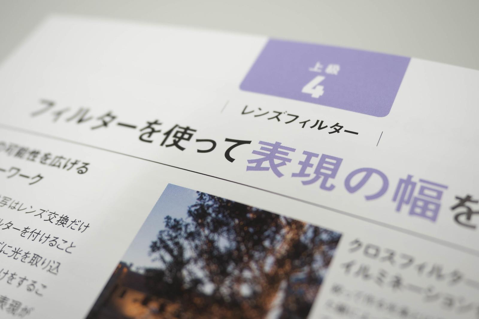 Studio9_book-6