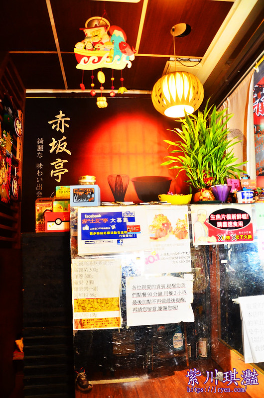 赤坂亭日式燒肉-016