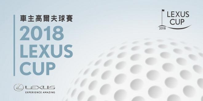 LEXUS-FB-512x256