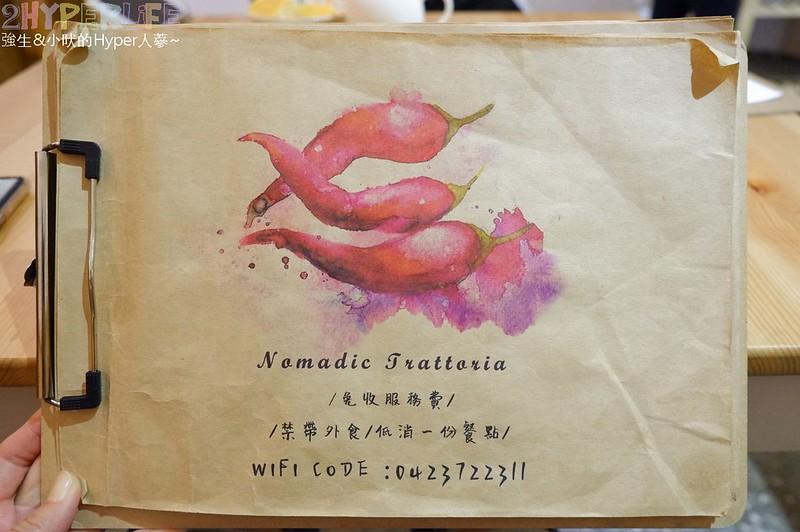 遊牧餐桌菜單menu (1)