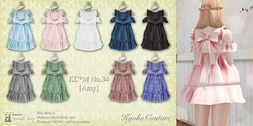 KC*M No.34[Amy]all