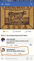 "Kitne #Susabhya bhakt kya #Sushabdo ka prayog. This just highlights all such ""niceties"" on social media that FB/twiiter allows from RW extremist fascist chaddi #Bhakts :smirk:  https://m.facebook.com/story.php?story_fbid=1603360073052666&id=10000136067544"