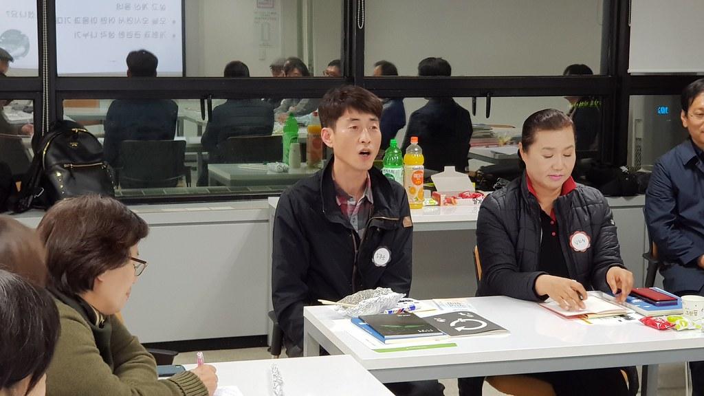 20180327_대전_지역회원만남의날