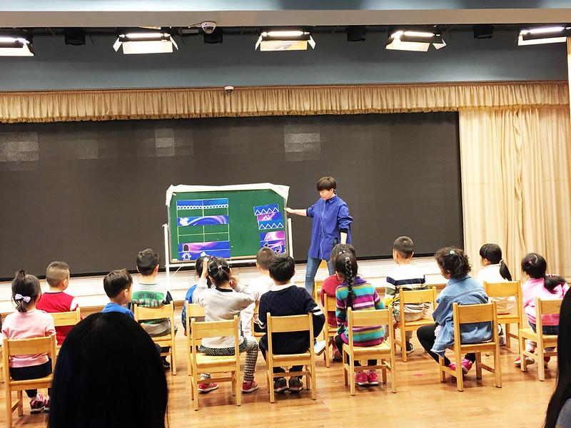 2017-2018幼稚園骨幹教師專業交流培訓團(南京)