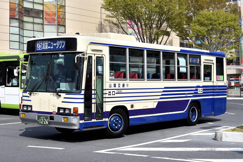Yamanashi_C641