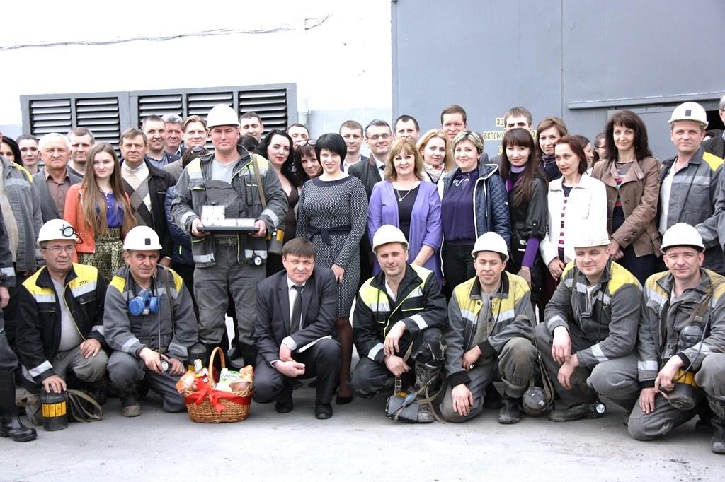 Дружный коллектив шахты Самарская ШУ Терновское