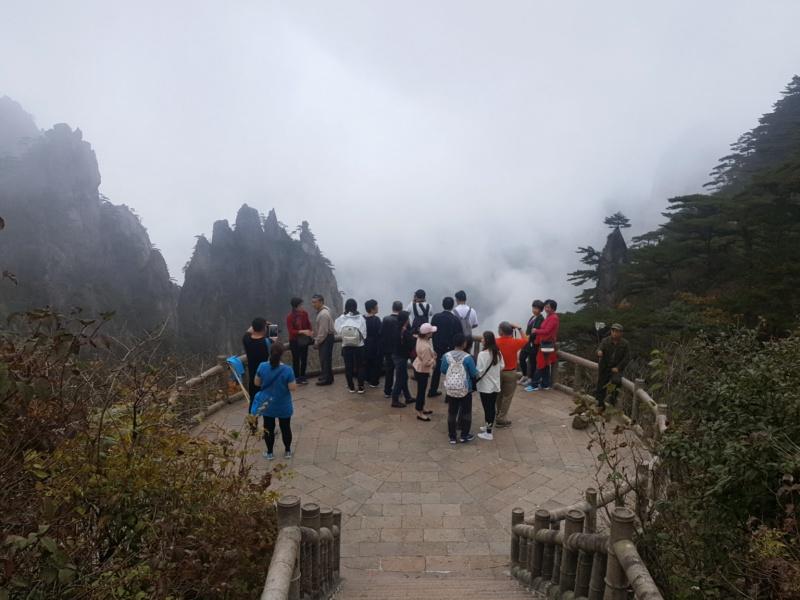 Huangshan lookout
