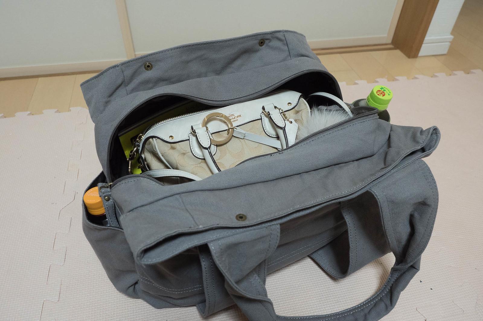osyarewalker_bag-10