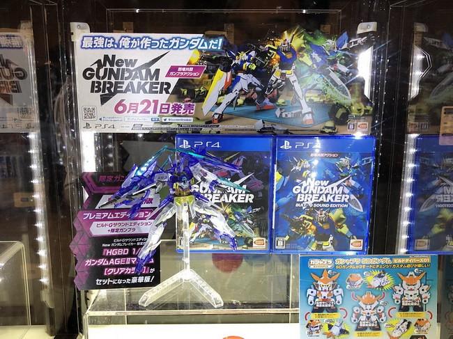 Gundam Build Divers_25