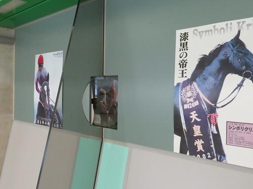 福島競馬場のポスター