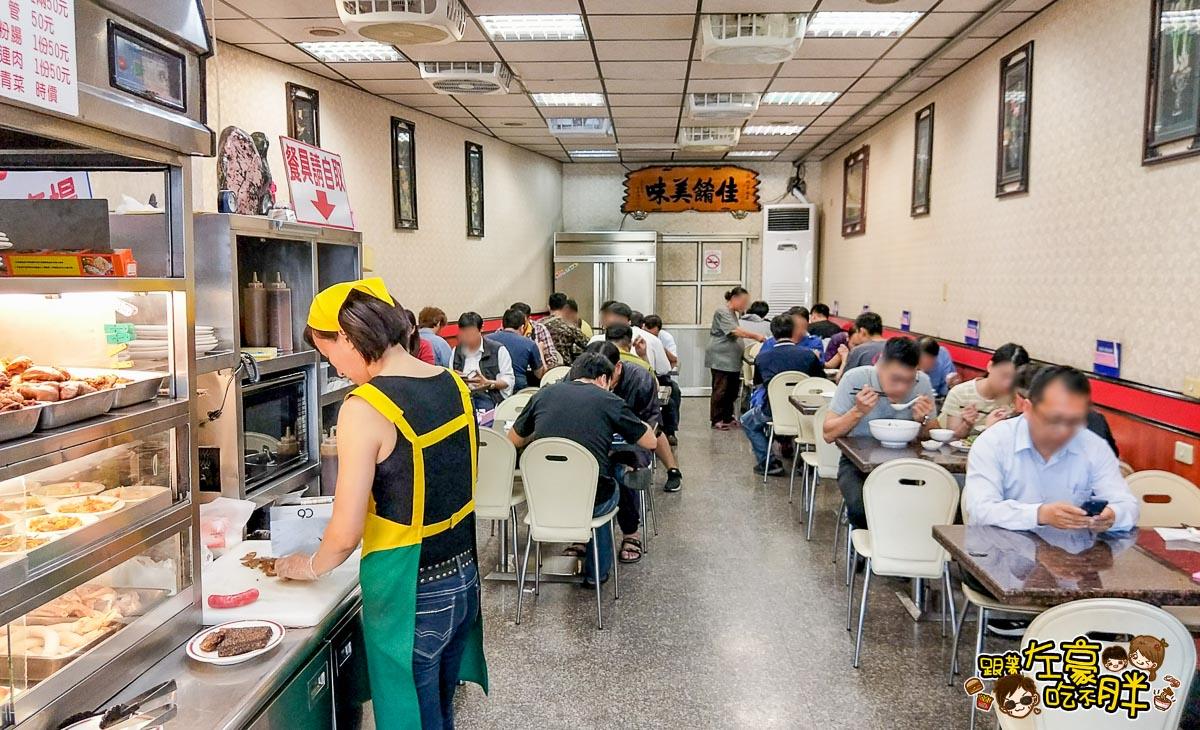 阿幕麵店-15