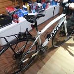 Obtaining Giant Bicycle