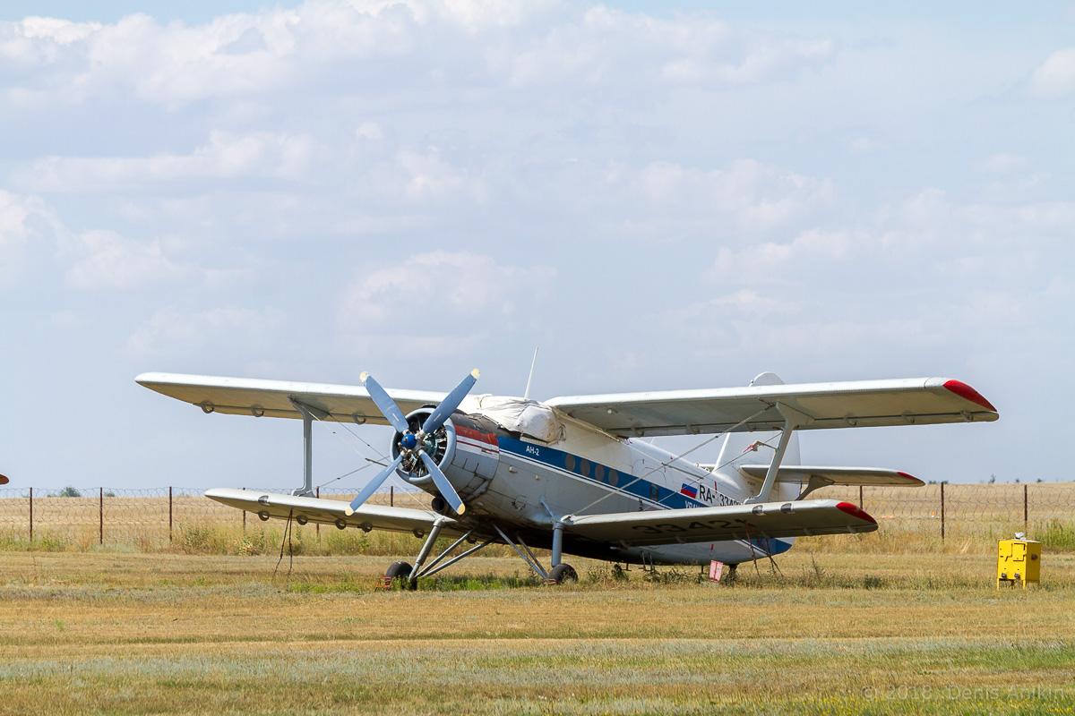 Краснокутское лётное училище гражданской авиации фото 007_8014