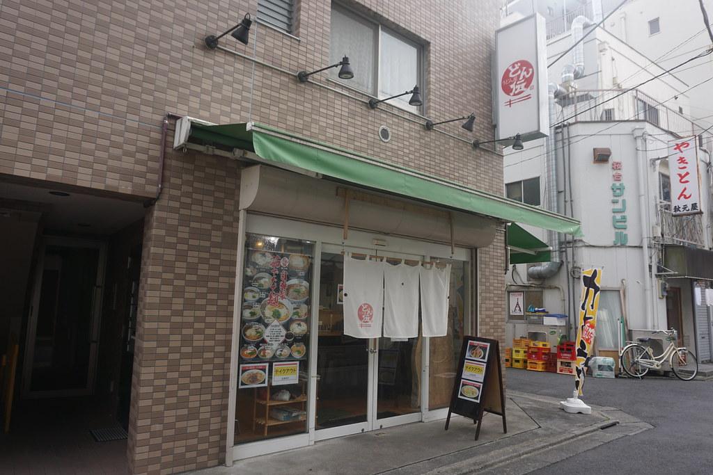 どん伝(桜台)