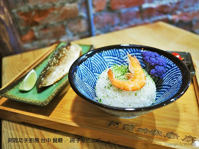 阿陞功夫廚房 台中 餐廳 5