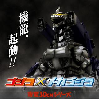 《東寶30公分系列》「3式機龍(2002年版) 重武裝型(夜間戰闘版本)」激戰登場!東宝30㎝シリーズ 3式機龍(2002版) 重武装型(夜間戦闘Ver.)