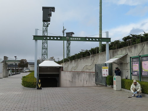 福島競馬場の東口