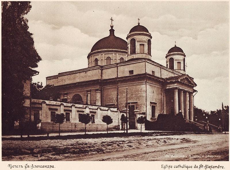 Костел Св. Александра