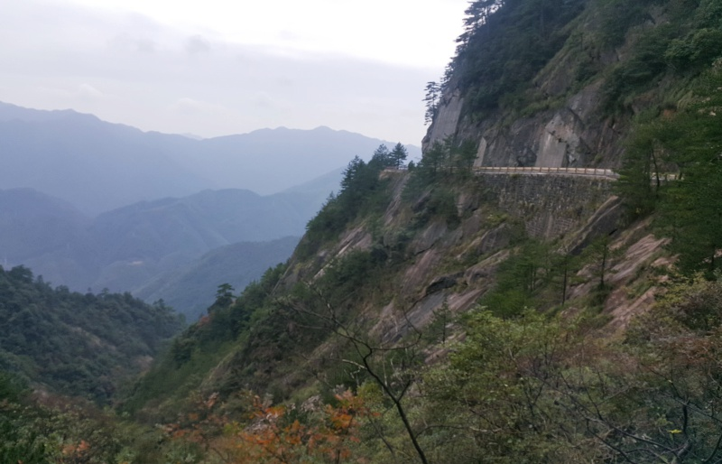 Anhui Mountains