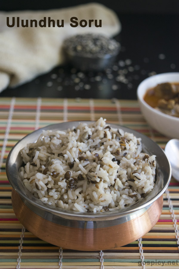 Ulundhu Soru / Black Gram Rice Recipe by GoSpicy.net