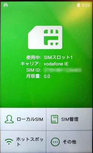 2018_04_09 0_25 Office Lens