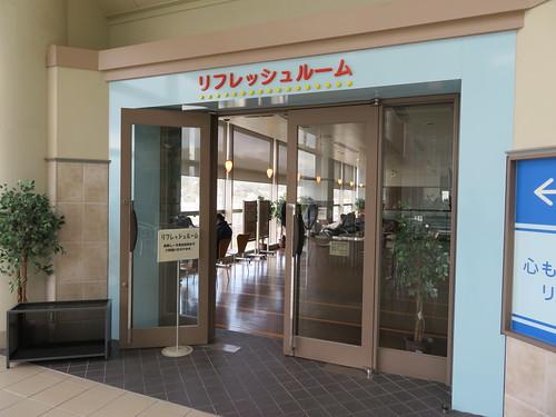 福島競馬場のリフレッシュルーム
