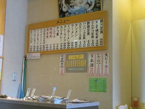 福島競馬場の赤井の店内メニュー