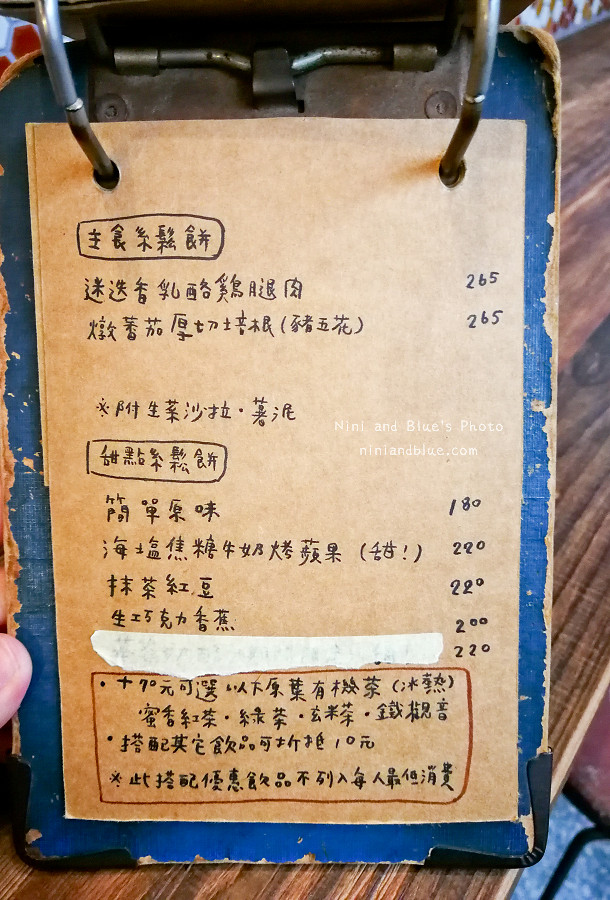 kichi 鬆餅 台中北屯舒芙蕾鬆餅19