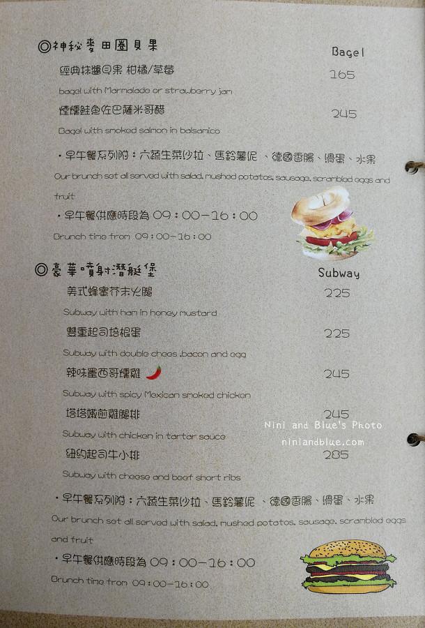 午街貳拾 菜單Menu08