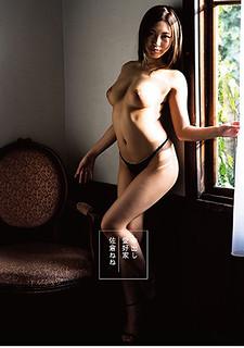 VGD-192 Naked Crazy Lover Sakura Nene