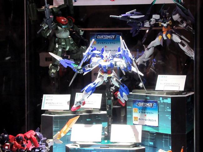 Gundam Build Divers_13