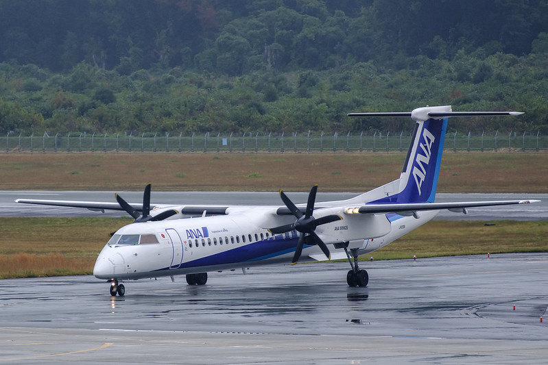 ANA Q400 in the Rain - Taxiing